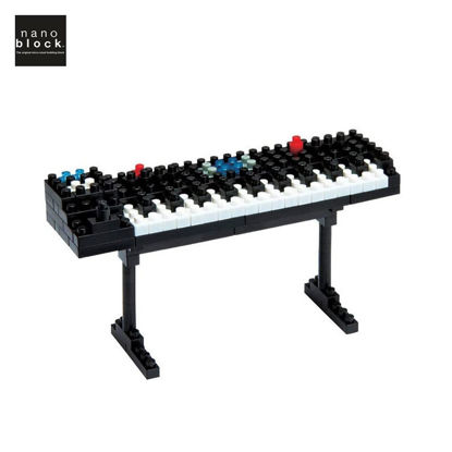 Picture of Nanoblock Synthesizer