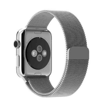 Picture of Milous-38 Apple Watch Strap
