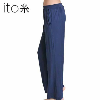 Picture of Bamboo Ladies Lounge Pants - Navy - Large