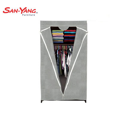 Picture of San-Yang Vinyl Closet 506