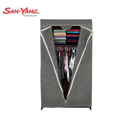 Picture of San-Yang Vinyl Closet 501