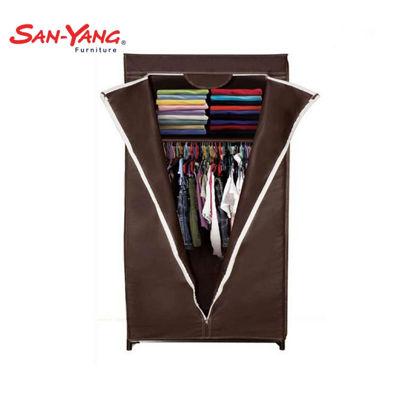 Picture of San-Yang Vinyl Closet 502