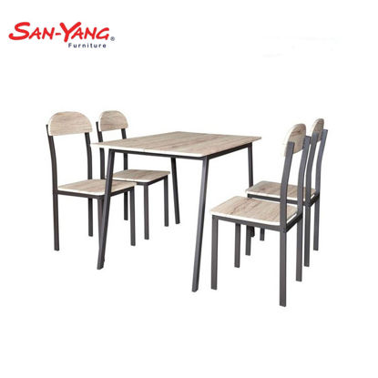 Picture of San-Yang Dining Set N0675 (4 Seaters)