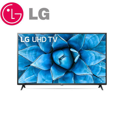 Picture of LG UN7300PPC 50 inch 4K Smart UHD TV