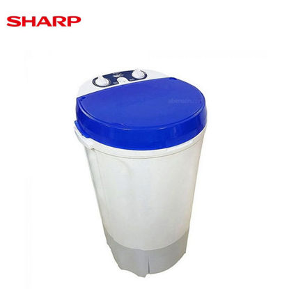 Picture of Sharp Washing Machine 7.5kg (Washer)