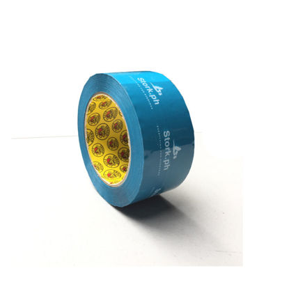 Picture of Stork Packaging Tape 2pcs