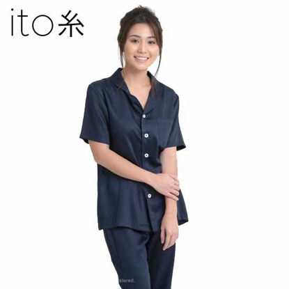 Picture of Bamboo Lyocell Pajama Pants Set - Navy