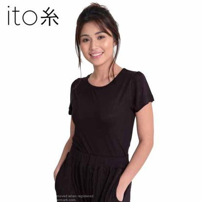 Picture of Bamboo Ladies Shirt - Black