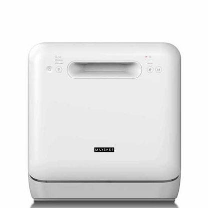 Picture of Maximus Mini Tabletop Dishwasher MAX-004M