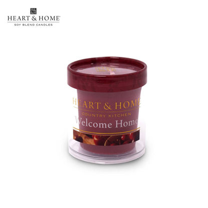 Picture of cute-sized 52g (Welcome Home) NEEDS Glass Candle Holder SOLD SEPARATELY - Beautiful Fragrance Scented Soy Candle Heart & Home