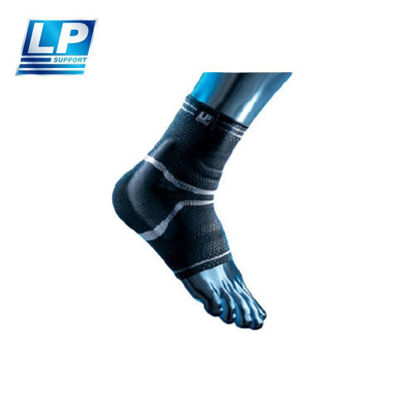 Picture of LP Support 110XT X-Tremus Ankle Support 1.0