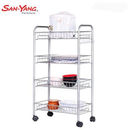 Picture of San-Yang Multipurpose Metal Rack B04H