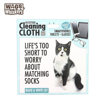 Picture of Wags & Whiskers Microfibre Cleaning Cloth (Black & White Cat) Reusable Washable Cloth