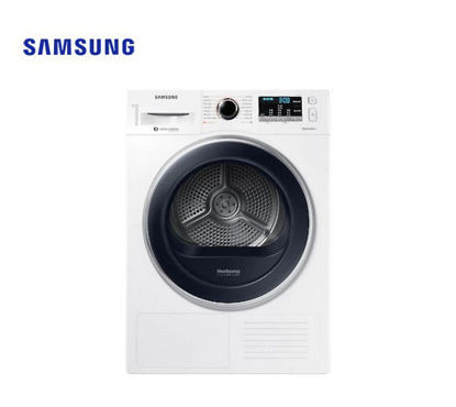 Picture of Samsung 9.0 kg. Dryer DV90M5200QW/TC
