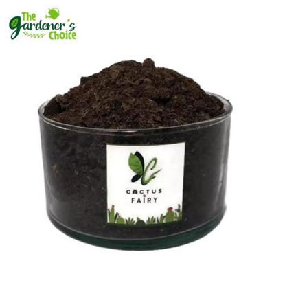 Picture of The Gardener's Choice Organic Loam Soil (8 - 10 kgs)