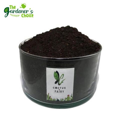 Picture of The Gardener's Choice Organic Chicken Manure 750grams