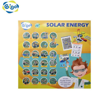 Picture of Gigo Senior Solar 265Pcs
