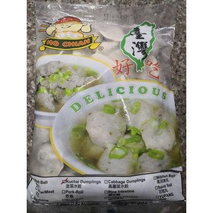 Picture of HO CHIAH Kuchai Dumpling