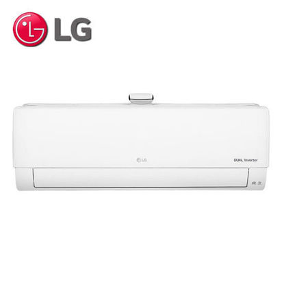 Picture of LG 2.5 HP, Dual Inverter Compressor, 70% Energy Saving, Fast Cooling, 4 Way Swing, Auto Clean, Air Purifier Deluxe HS-24APD