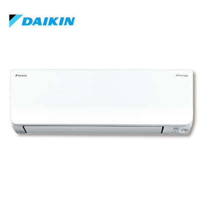 Picture of Daikin D-Smart King Wall Mounted Split Type Inverter Aircon