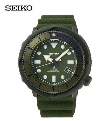 Picture of Seiko Prospex SNE535