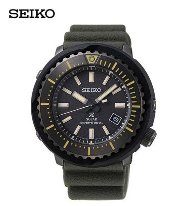 Picture of Seiko Prospex SNE543
