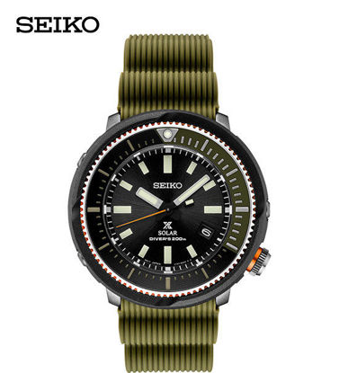 Picture of Seiko Prospex SNE547