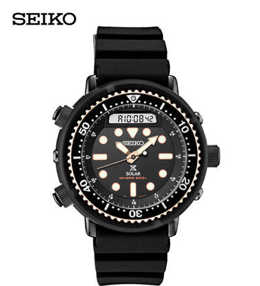 Picture of Seiko Prospex SNJ028