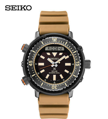 Picture of Seiko Prospex SNJ029