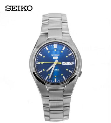 Picture of Seiko SNK615