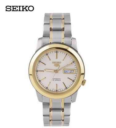 Picture of Seiko SNKE54