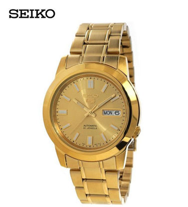 Picture of Seiko SNKK20