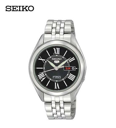 Picture of Seiko SNKL35