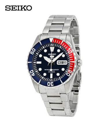 Picture of Seiko SNZF15