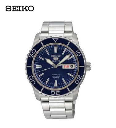 Picture of Seiko SNZH53