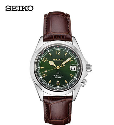 Picture of Seiko Prospex SPB121J1
