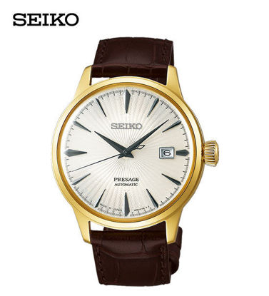 Picture of Seiko Prospex SRPB44