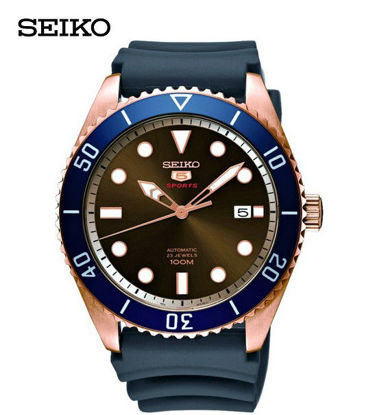 Picture of Seiko Presage SRPB96