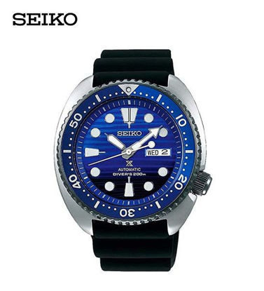 Picture of Seiko Prospex SRPC91