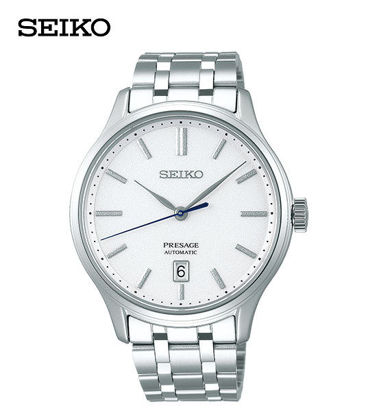 Picture of Seiko Presage SRPD39J1