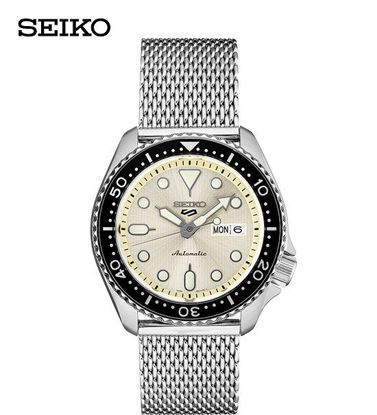 Picture of Seiko 5 Sports New SRPE75