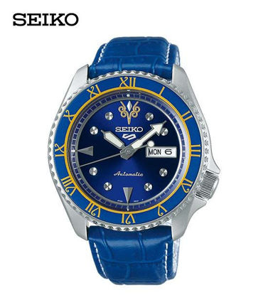 Picture of Seiko 5 Sports (Street Fighter) SRPF17K1