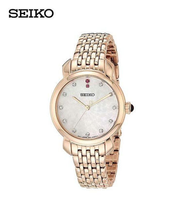 Picture of Seiko SUR624
