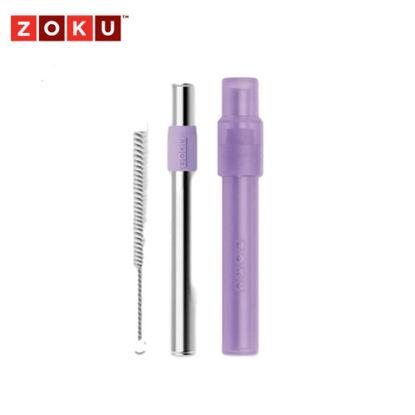 Picture of ZOKU Jumbo Pocket Straw - Purple