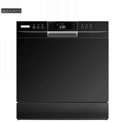 Picture of Maximus Jumbo Tabletop Dishwasher (MAX-002JB)