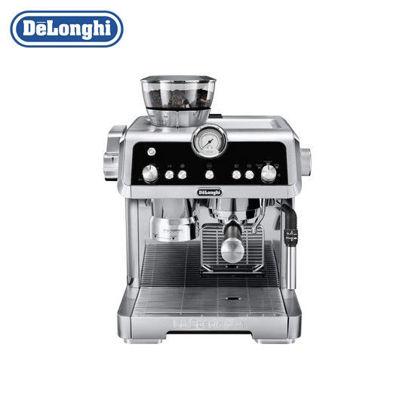 Picture of De'Longhi Pump Espresso Maker - La Specialista EC 9335.M
