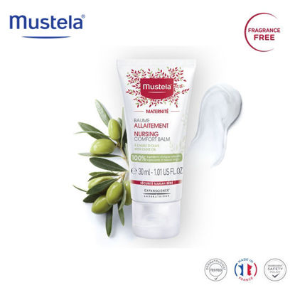 Picture of Mustela Nursing Comfort Balm 40ml