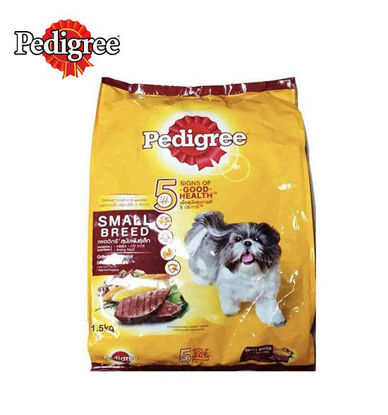 Picture of Pedigree small breed grill liver 1.5kg