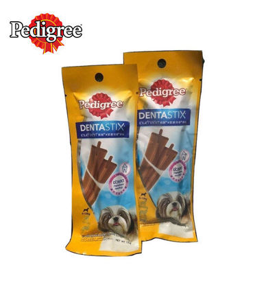 Picture of Pedigree dentastix single small 15g