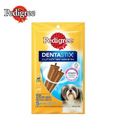 Picture of Pedigree dentastix small 75g